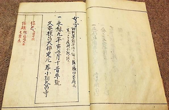 一般社団法人 生駒屋敷 歴史文庫 生涯学習活動への協力